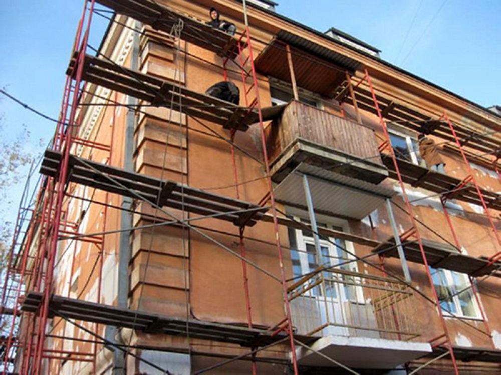 Капремонт многоквартирных домов, благоустройство и работу ин.